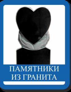 granit-pl