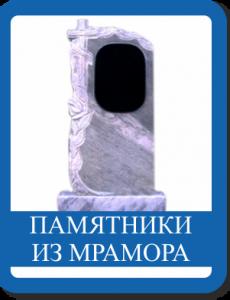 mramor-pl