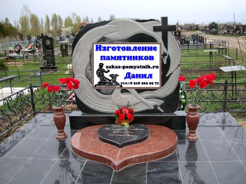pamyatnik na mogilu Krasnodar