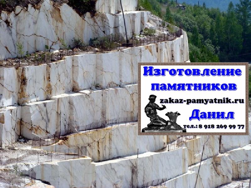 svojstva granita