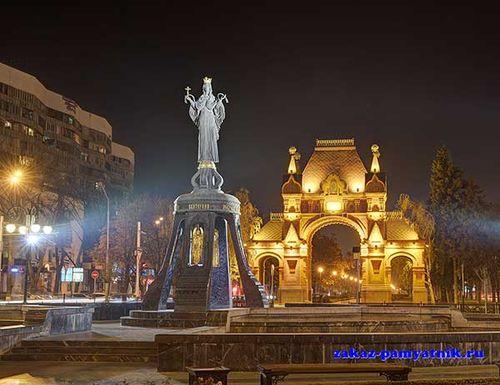 краснодар-памятник