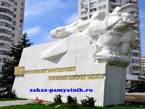 Новороссийск-памятник