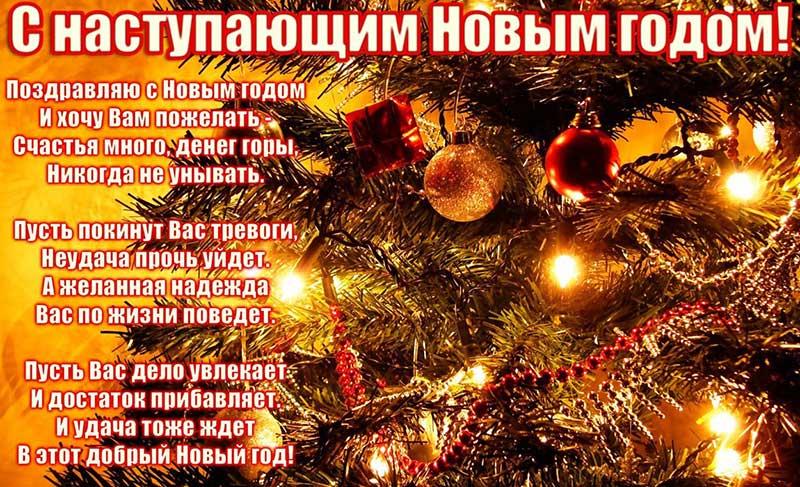 С-новым-годом!!!