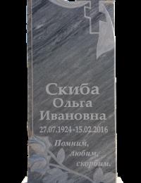 10. Размер: 120х50. Цена: 13 100 руб.