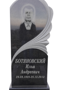 10. Цена: 29 500 руб.