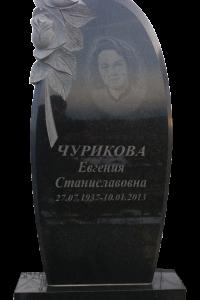 15. Цена: 31 000 руб.