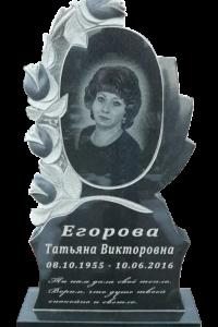 20. Цена: 34 500 руб.