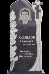 22. Цена: 31 500 руб.