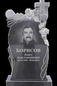 25. Цена: 31 500 руб.