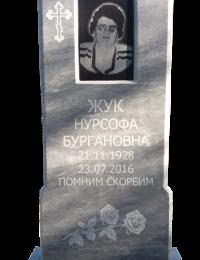 33. Размер: 110х45. Цена: 10 800 руб.