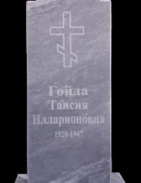 34. Размер: 110х45. Цена: 9 900 руб.
