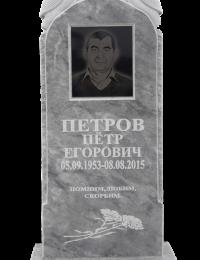 38. Размер: 120х50. Цена: 15 900 руб.