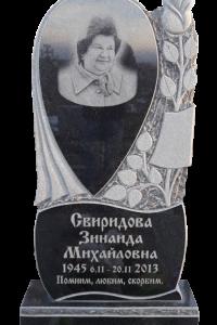 38. Цена: 31 500 руб.