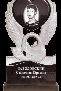 43. Цена: 36 000 руб.