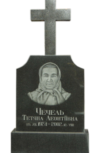 48. Цена: 35 000 руб.