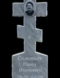 55. Размер: 120х45. Цена: 15 500 руб.
