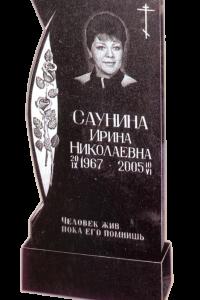 6. </br>Цена: 31 700 руб.