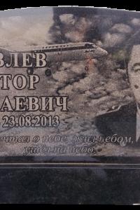 63. Цена: 31 000 руб.