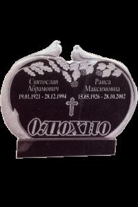 64. Цена: 34 000 руб.