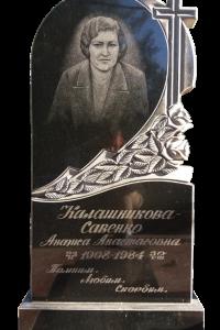 9. Цена: 31 000 руб.