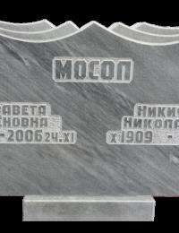 92. Размер: 120х50. Цена: 13 700 руб.