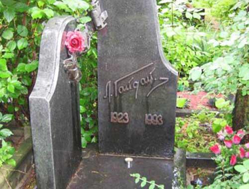 могила-леонида-гайдая