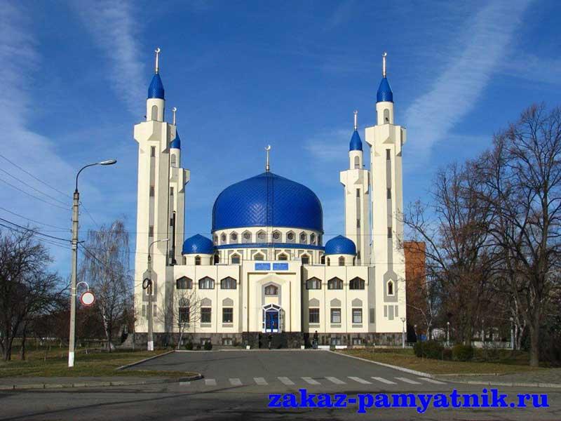 майкоп-мечеть