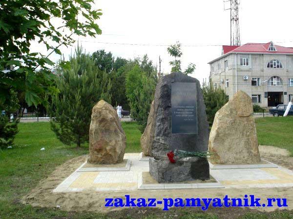 тахтамукай-памятник
