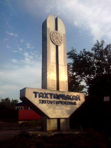 тахтамукай стелла