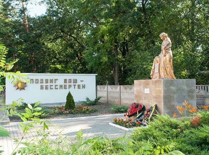 абинск-памятники