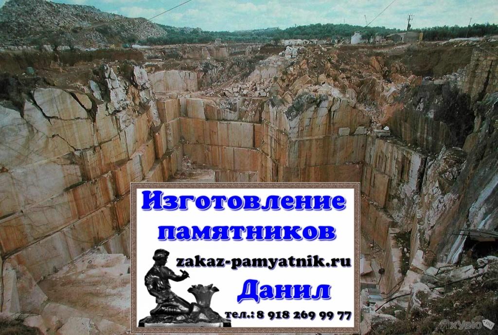 mestorozhdeniya granita