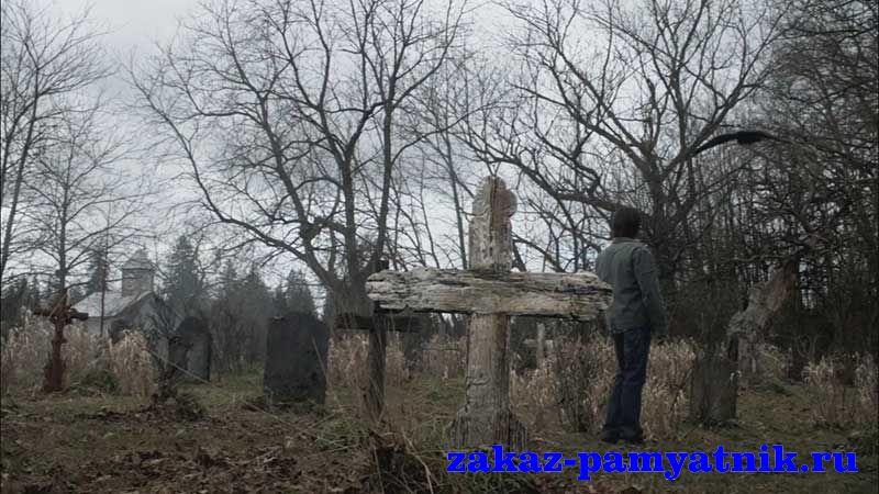 кладбище-сталл