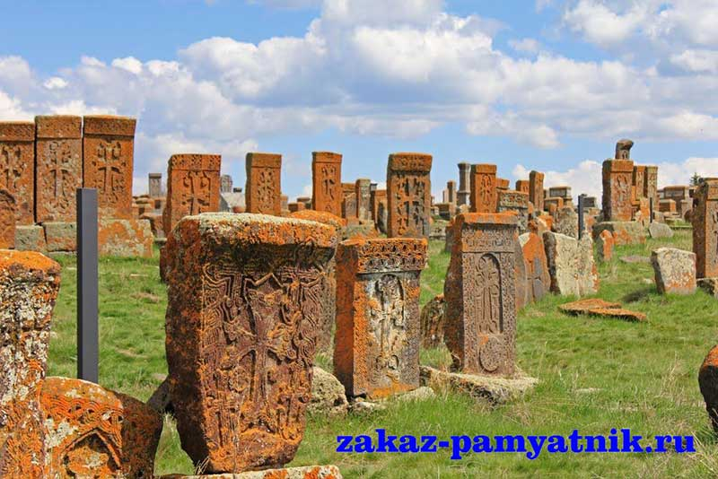 кладбище-Норатус