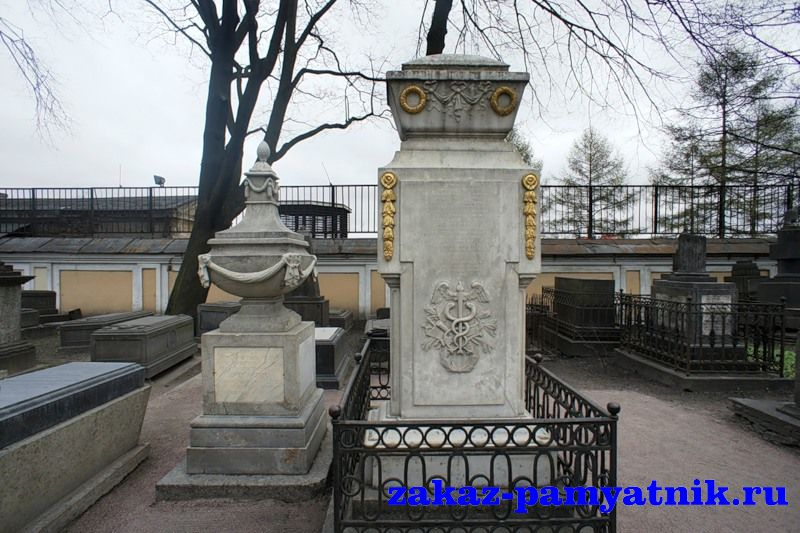 могила Ломоносова