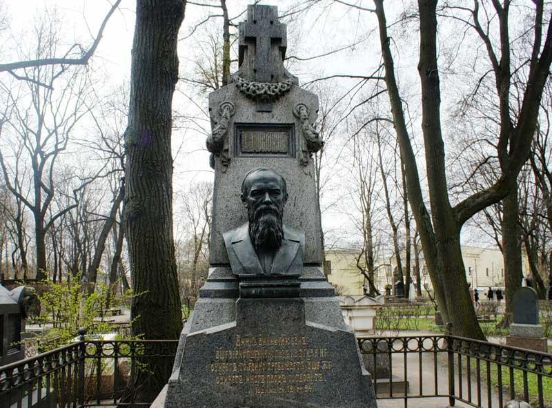 могила-достоевского