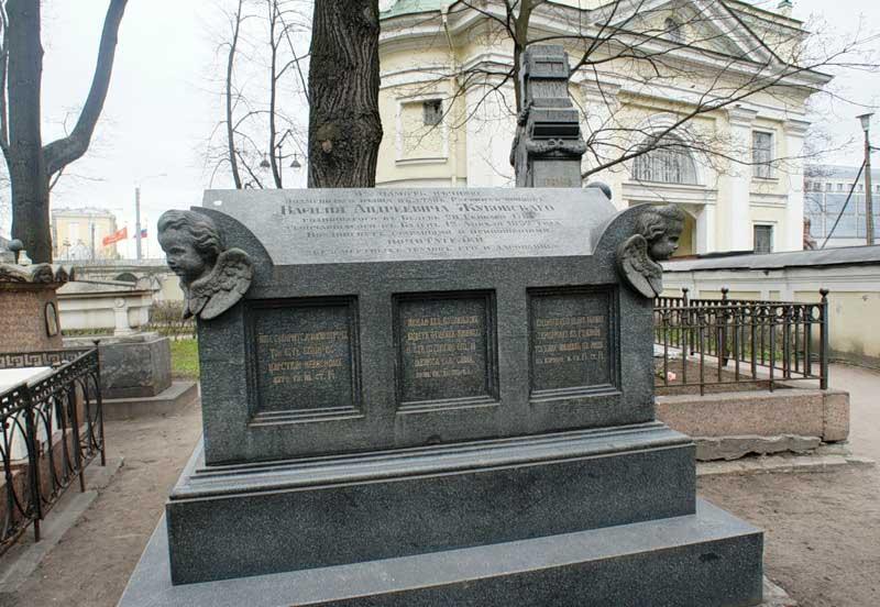 могила-жуковского