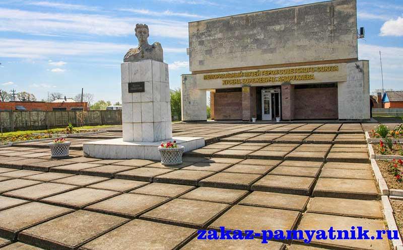 шовгеновский-район