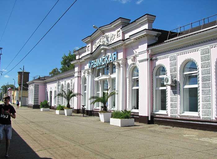 крымск-вокзал