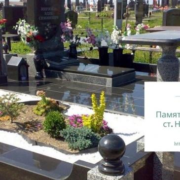 Памятники на могилу в ст. Новопокровская