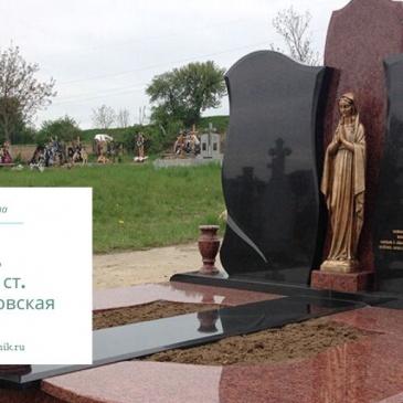 Заказать памятник в ст. Старощербиновская