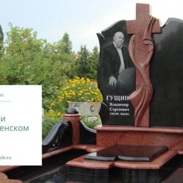 Памятники на могилу в Успенском районе