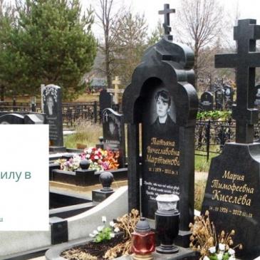 Памятники на могилу в ст. Рязанская
